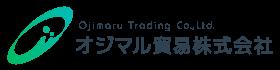 オジマル貿易株式会社-OjimaruTrading Co.,Ltd.
